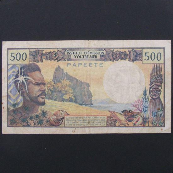 Tahiti, 500 Francs ND, VF