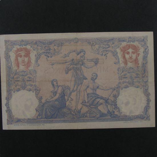 Tunisie, 1000 Francs ND 1942-43, VF+