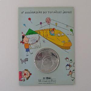1/4 Euro 2006 BU, Xème Anniversaire du TGV pièces jaunes, Gad: EU 201