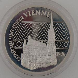 100 Francs 1996 BE, Cathédrale Saint Etienne de Vienne, KM#1140