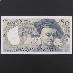 50 Francs Quentin de la Tour 1977, SPL