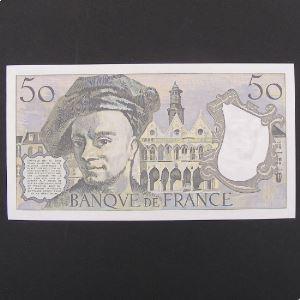 50 Francs Quentin de la Tour 1980 , SUP+