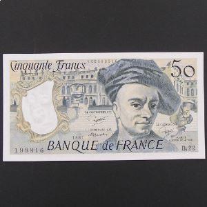 50 Francs Quentin de la Tour 1981, SUP+