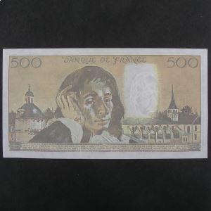 500 Francs Pascal 6.7.1989 , SUP+