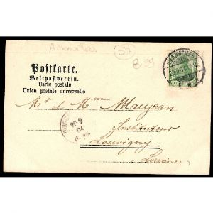 57 - AMANVILLERS (Moselle) - Amanweiler - Multivues