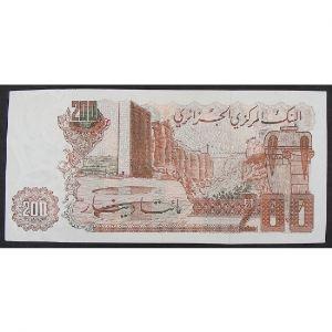 Algérie, 200 Dinars 23.03.1983, XF