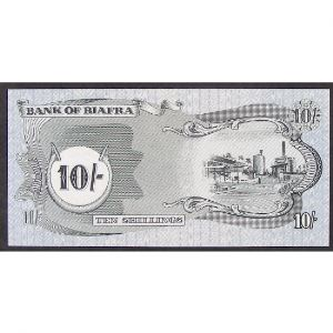 Biafra, 10 Shillings ND (1968-69), UNC