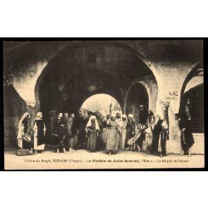BUSSANG (Vosges) - Le Mystère de Judas Iscariote - Acte I - Le Miracle de Salomé - Théâtre du Peuple
