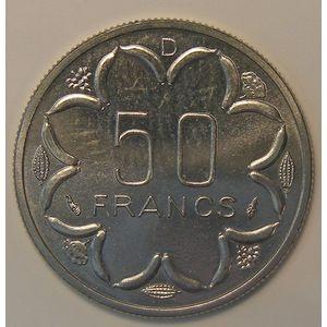 Central African States, Essai, 50 Francs 1976, SPL, KM# E8