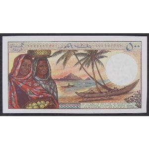 Comores, 500 Francs ND (1986-), XF