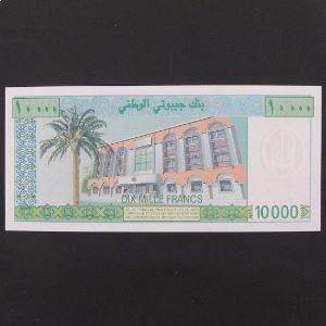 Djibouti, 10.000 Francs ND 1999, UNC