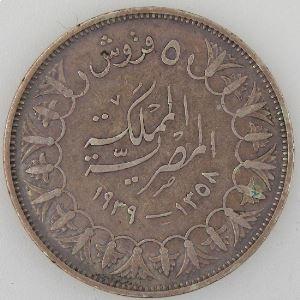 Egypte, Egypt, 5 Piastres 1939, TTB+, KM#366