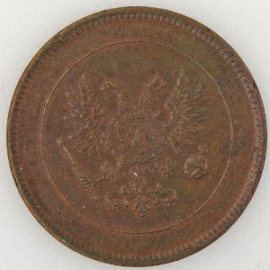 Finlande, Finland, 5 Pennia 1917, TTB+, KM#17