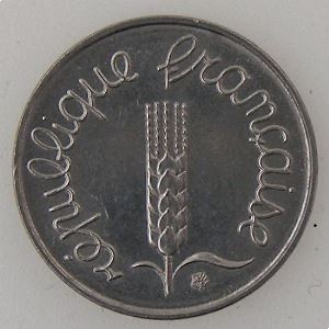 France, 1 Centime 1973, SUP/SUP+, KM#928 .