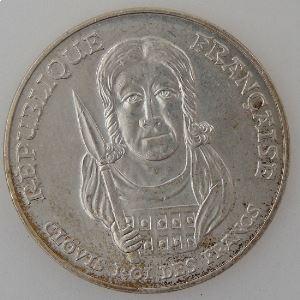 France, Clovis, 100 Francs 1996, SUP, KM# 1180