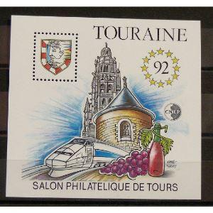 France, Feuillet C.N.E.P. n°14  N** Cote 100€