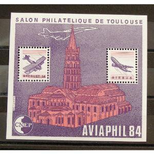 France, Feuillet C.N.E.P. n°5 N** Cote 45€