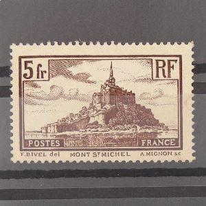 FRANCE n°260 N** Cote 45€