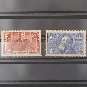 FRANCE n°318 et 319 N** Cote 48.50€