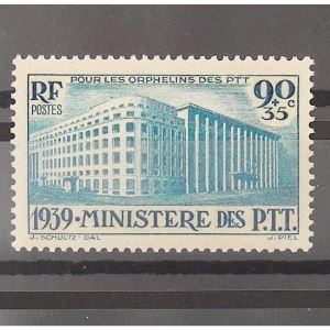 FRANCE n°424  N** Cote 50€