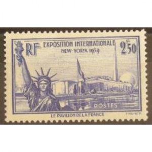 FRANCE n°458 N**  Cote 35€