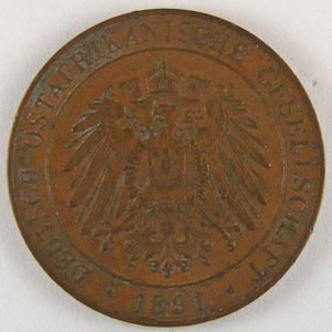 German East Africa, 1 Pesa 1891, KM# 1, TTB