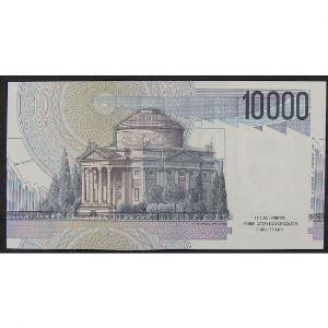 Italie, 10.000 Lire 3.09.1984 , XF