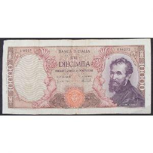 Italie, 10.000 Lire ND (1962-73), VF