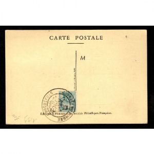Journée du Timbre 1946 - STRASBOURG - Fouquet de la Varane