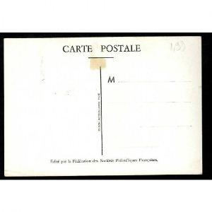 Journée du Timbre 1947 - COLMAR - Centre Viticol