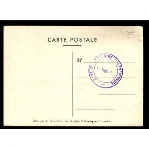 Journée du Timbre 1949 - VALENCIENNES - CHOISEUL Surintendant Général des Postes 1760-1770