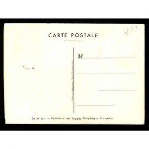 Journée du Timbre 1950 - VALENCIENNES - Raoul Serres