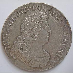 Louis XIV, Ecu aux insignes 1701 T rf, KM# 329.18, TTB