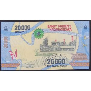 Madagascar, 20000 Ariary ND (2017), UNC