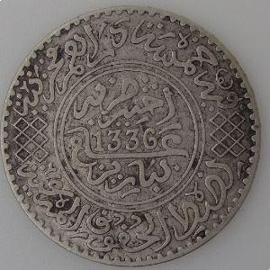 Maroc, 5 Dirhams 1336, TB+, KM Y#32