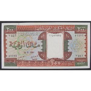 Mauritanie , 200 Ouguiya 28.11.1989, XF+