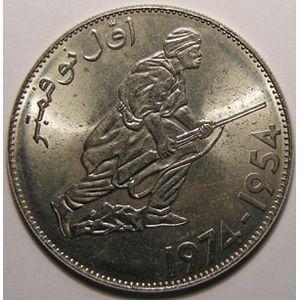 Monnaie étrangère, Algérie, 5 Dinars 1974, SUP/SUP+, KM 108