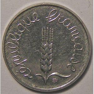 Monnaie française, Epi, 1 Centime 1991 Frappe monnaie, 2511 Ex, SUP+/SPL