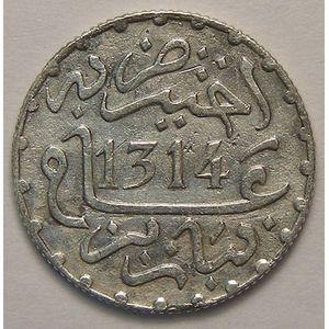 Morocco, 1/2 Dirham 1314, TTB, Lec# 102