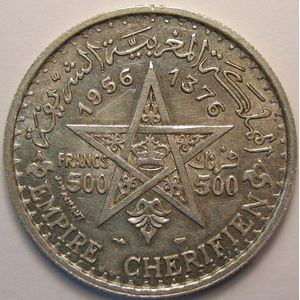 Morocco, 500 Francs 1956, TTB+/SUP, KM Y# 54