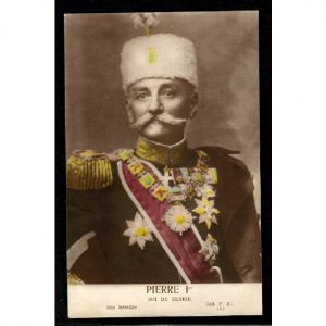 PIERRE 1er - Roi de Serbie - Coll.P.R.156