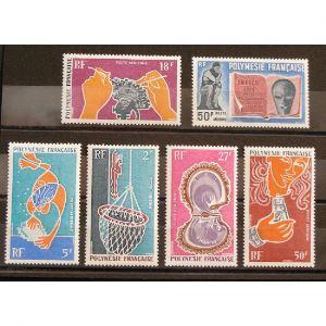 Polynésie Française, Lots, N**, Cote 63.90€