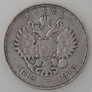 Russie, 1 Rouble 1913, TB+, KM Y#70