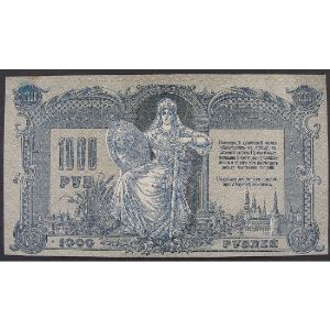 Russie, 1000 Roubles 1919, XF+