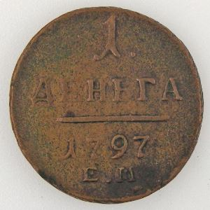 Russie, Russia, 1/2 Kopeck 1797 EM, TB+/TTB, KM Y#93.2