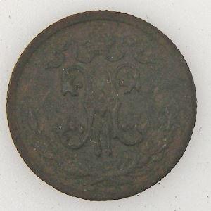 Russie, Russia, 1/2 Kopeck 1908, TB+/TTB, KM Y#48.1