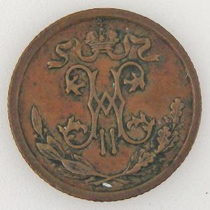 Russie, Russia, 1/2 Kopeck 1912, TTB, KM Y#48.1