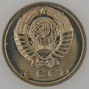 Russie, Russia, 15 Kopecks 1974, SUP/FDC, KM Y#131