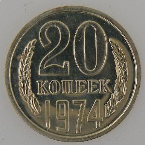 Russie, Russia, 20 Kopecks 1974, SUP/FDC, KM Y#132