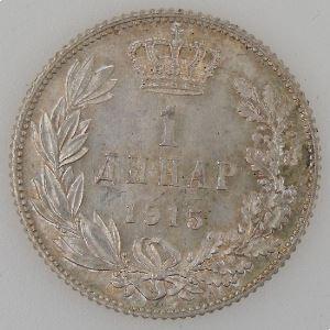 Serbie, Serbia, 1 Dinar 1915, SUP, KM#25.3